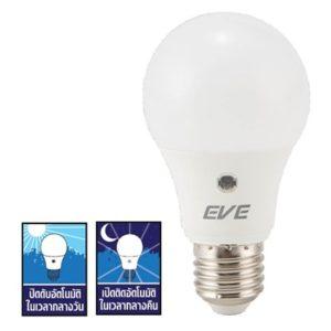หลอด LED E27 7w เซ็นเซอร์ เปิด-ปิด อัตโนมัติ EVE