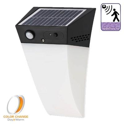 โคม LED โซล่าเซลล์ 2in1 ติดผนัง WSL-03 EVE