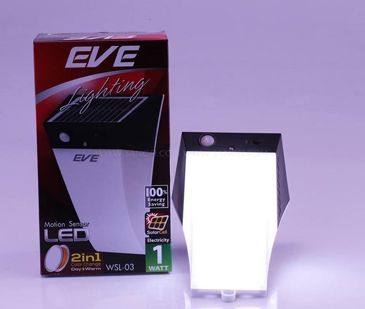 led_solar_cell_wsl-03_motion_sensor_2in1_eve_01