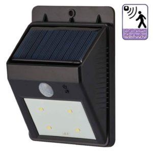 โคม LED โซล่าเซลล์ ติดผนัง WSL-01 EVE