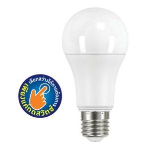 หลอด LED Bulb E27 3-Step 12w ปรับความสว่างได้ 3 ระดับ เดย์ไลท์, วอร์มไวท์ EVE (แพ็คราคาส่ง)