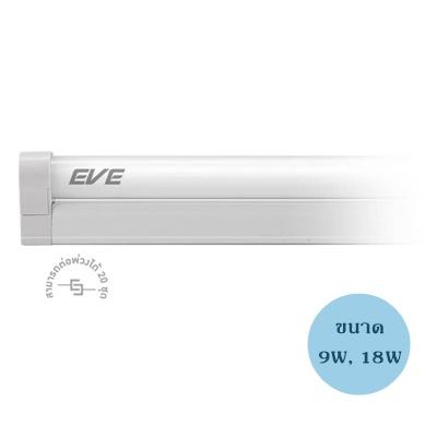 LED T5 Full Set 9w, 18w EVE